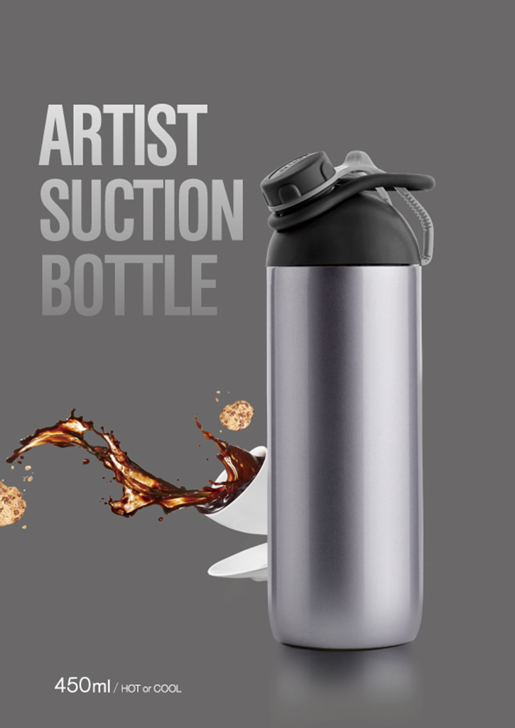 ARTIST SUCTION BOTTLE(450ML) GM-2005