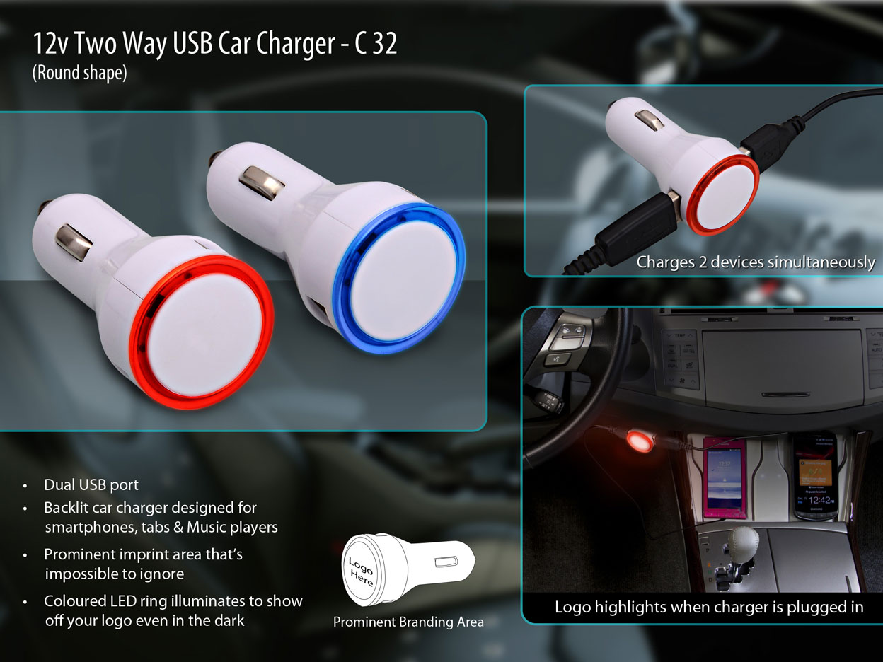 C32 - 12v two way car charger (Round)