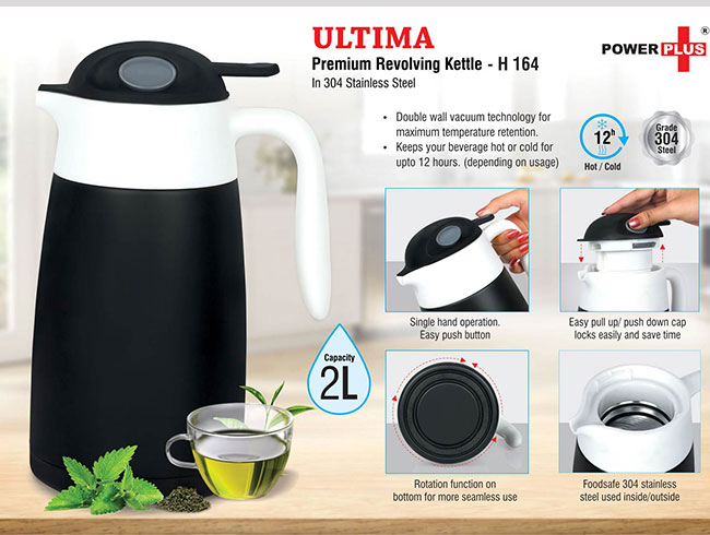 Ultima: Premium revolving kettle in stainless steel (2L approx) | 304 Steel Inside & Outside - H164